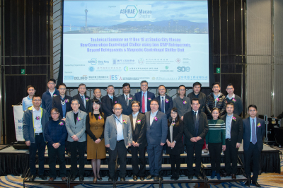 ASHRAE Macao Chapter  -  Dec 11, 2018 Technical Seminar